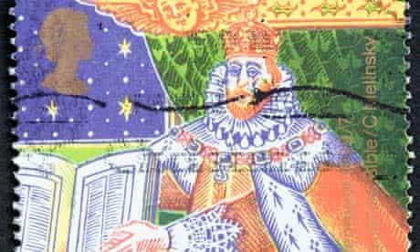 British postage stamp/King James Bible