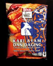 Kari Ayam dan Daging (meat curry powder)