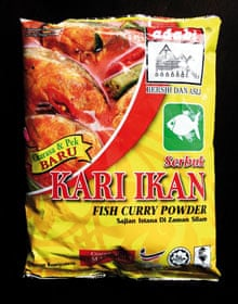 Kari Ikan (fish curry powder)