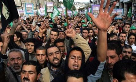Israeli Arabs chant Islamic slogans