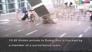 Mahmoud al-Mabhouh: The victim arrives in Dubai and is tracked by a member of surveillance team