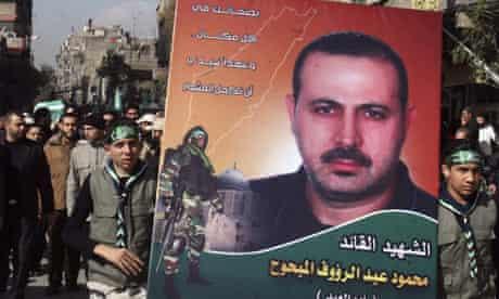 Hamas killing