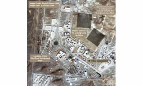 Natanz nuclear enrichment facility