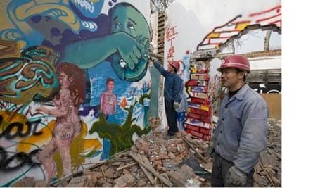 798 studio demolished