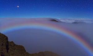 Moonbow, Hawaii