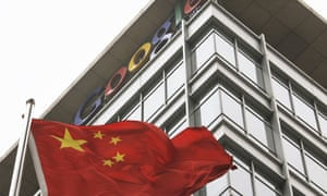 Google's HQ in China