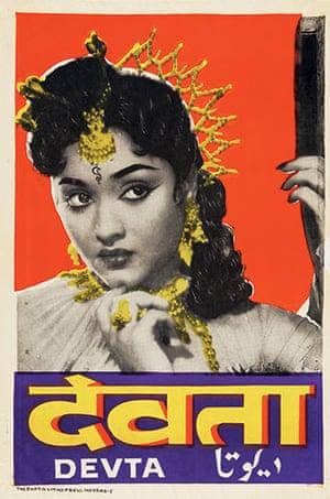 bollywood: Movie poster for Devata, 1956