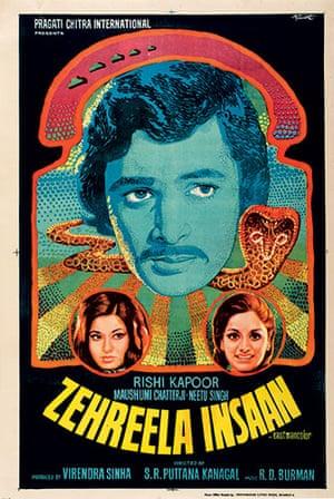 bollywood: Movie poster for Zehreela Insaan, 1974