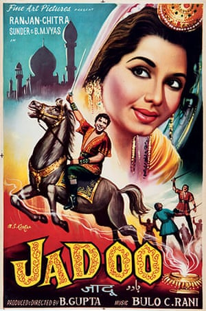 bollywood: Movie poster for Jadoo, 1966