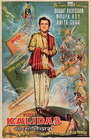 bollywood: Movie poster for Kavi Kalidas, 1959