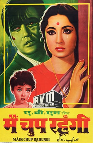 bollywood: Movie poster for Main Chup Rahungi, 1962