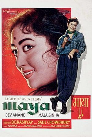 bollywood: Film booklet for Maya, 1961