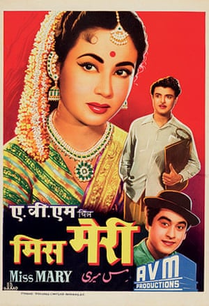 bollywood: Movie poster for Miss Mary, 1957