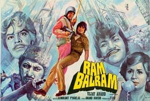 bollywood: Movie poster for Ram Balram, 1980