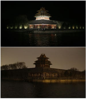 Earth Hour: A tower of Forbidden City before and during Earth Hour in Beijing