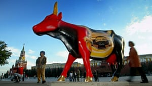 Global animal sculptures: Moscow Cow Parade