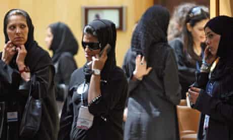 Saudi women in Jeddah, 2007