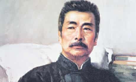 Painting of Lu Xun
