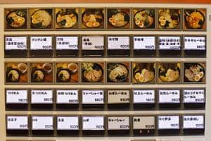 Ramen noodles: An automated ticket dispenser at a ramen noodle restaurant in Tokyo