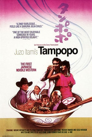 Ramen noodles: A poster for Juzo Itami's 1985 'noodle western', Tampopo