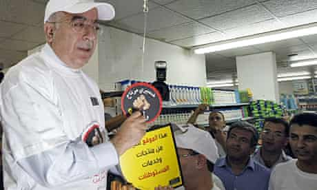 Palestinian prime minister, Salam Fayyad, promotes boycott of goods produced by Israeli settlements