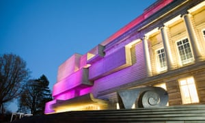 The Ulster Museum lit up at night