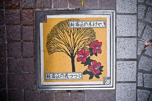 Drainspotting in Japan: Yotsuya, Shinjuku Ward, Tokyo