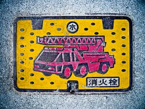 Drainspotting in Japan: Okinawa