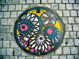 Drainspotting in Japan: Matsumoto City, Nagano