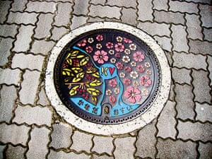 Drainspotting in Japan: Iizuka City, Fukuoka