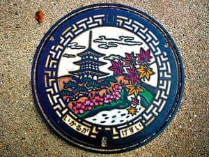 Drainspotting in Japan: Ikaruga Town, Ikoma-gun, Nara