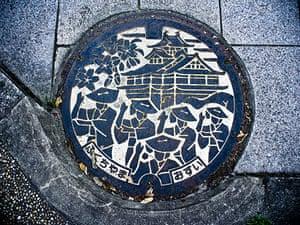 Drainspotting in Japan: Fukuchiyama, Hiroshima