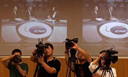 Press conference for CNC World