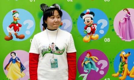 Walt Disney Shanghai