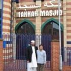 Imam Qari Asim Leeds Makkah