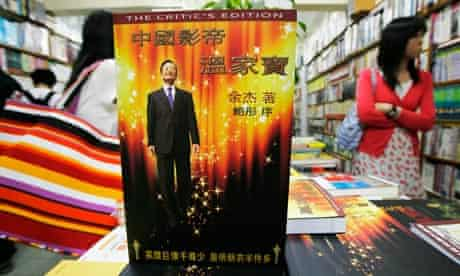 China's Best Actor: Wen Jiabao cover