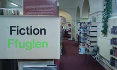 Canton library