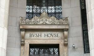 BBC Bush House