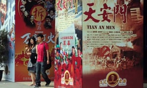 cinema beijing china film industry
