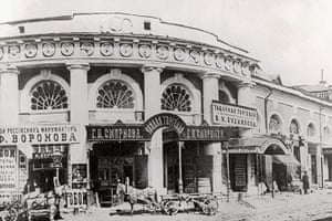 Moscow: Old Gostiny Dver in Moscow