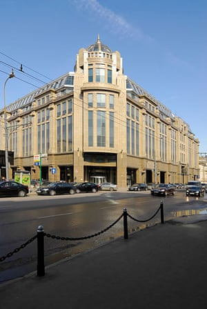 Moscow: The famous Moskow army supermarket Voentorg