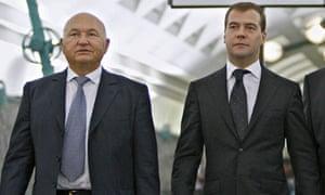 Yuri Luzhkov with Dmitry Medvedev