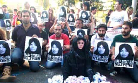 Activists hold a rally for Sakineh Mohamadi Ashtiani