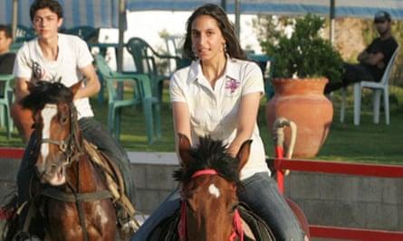 Al-Faisal Riding Club