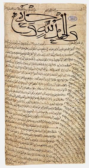 Secret Archives Vatican: Letter of the Caliph of Morocco Abu Hafs Umar Al-Murtada, 1250