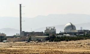 The Dimona nuclear power plant