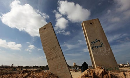 Rafah, Gaza's southern border with Egypt