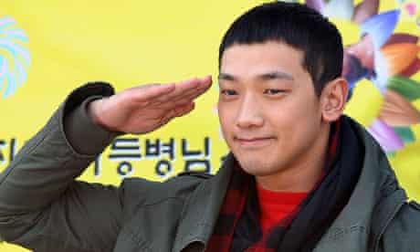 South Korean pop star Rain