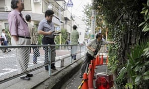 Tokyo street radiation reading site