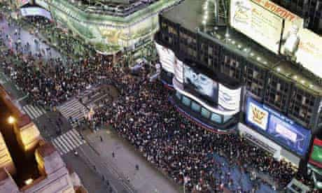 Occupy Wall Street protesters take part in a demonstration at Times Square in New York.